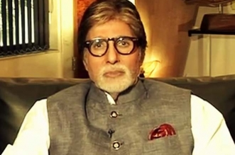 Amitabh Bachchan To Be The Face Of City Compost Campaign