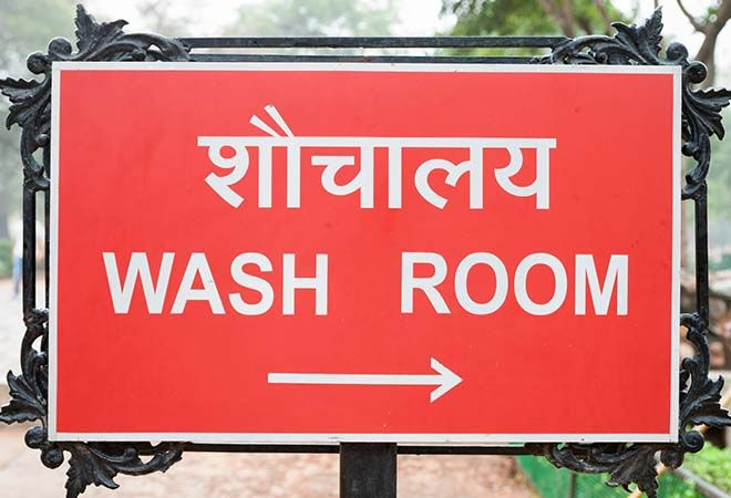This State Is Set To Become Open Defecation Free By November